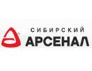 Сибирский Арсенал